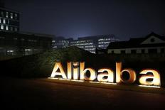 The logo of Alibaba Group is seen inside the company's headquarters in Hangzhou, Zhejiang province in this file photo taken on November 11, 2014. REUTERS/Aly Song