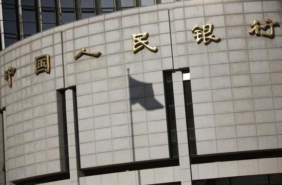 中国人民銀、6地方政府に預金入札を認可
