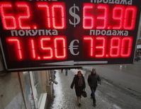 Вывеска пункта обмена валюты в Москве. 23 января 2015 года. Рубль ушел в плюс после невнятного открытия биржевой сессии среды за счет смещения баланса сил в пользу продавцов валюты, среди которых участники рынка отмечают и локальные компании, и нерезидентов. REUTERS/Sergei Karpukhin