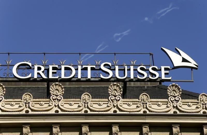 Credit Suisse not planning new capital raising: newspaper