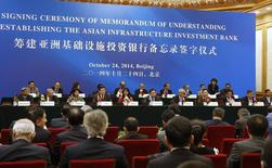 A general view of the signing ceremony of the Asian Infrastructure Investment Bank at the Great Hall of the People in Beijing October 24, 2014. REUTERS/Takaki Yajima