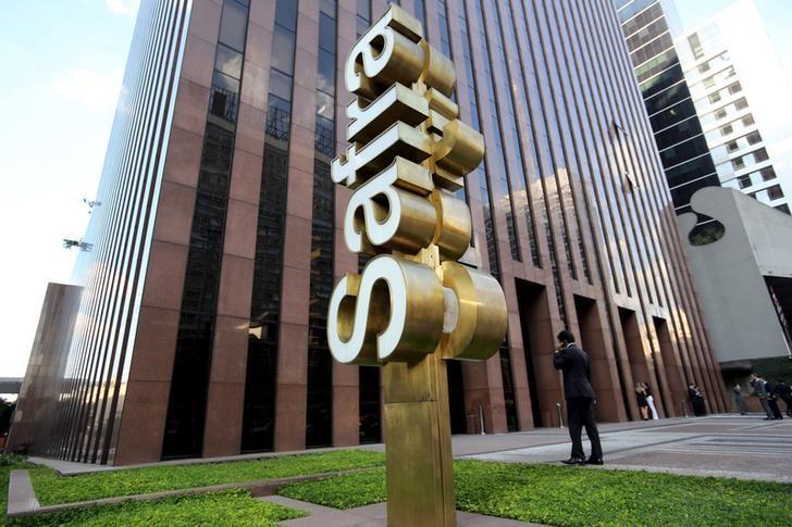 Polícia Federal faz buscas no Banco Safra, dizem duas fontes