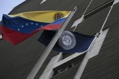 El Banco Central de Venezuela en Caracas, feb 10 2015. El Banco Central de Venezuela (BCV) realizó una operación de canje de una parte del oro que mantiene en sus reservas internacionales a cambio de unos 1.000 millones de dólares en efectivo, dijeron el viernes un diario opositor y dos economistas. REUTERS/Jorge Silva