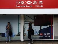Filial do banco HSBC em Hong Kong.   03/04/2015    REUTERS/Bobby Yip