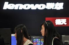 Loja da Lenovo na província de Anhui, na China.     18/10/2013    REUTERS/Stringer