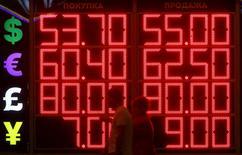 Табло пункта обмена валюты в Москве. 25 июня 2015 года. Рубль стабилен на открытии торгов к доллару на фоне умеренного роста нефтяных цен и поддержки налоговых платежей, но остается в тренде на ослабление после их завершения. REUTERS/Sergei Karpukhin