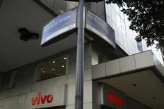 Loja da Vivo no centro do Rio de Janeiro.  20/08/2014   REUTERS/Pilar Olivares