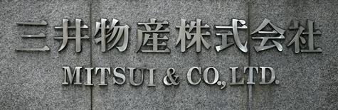 El logo de la compañìa japonesa Mitsui, en su sede en Tokio, 9 de julio de 2009. Las acciones de la chilena Multiexport Foods saltaban más de un 16 por ciento en los primeros negocios del viernes, luego de que en la víspera la empresa informó que la japonesa Mitsui entrará en la propiedad de su filial de salmones. REUTERS/Stringer