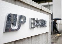 Japan Post Holdings a fixé mercredi une fourchette de prix indicative pour son introduction en Bourse, l'une des trois prévues dans le cadre d'une privatisation de la Poste japonaise, la plus importante survenue au Japon depuis une trentaine d'années. La holding de la Poste nippone et ses deux filiales de banque et d'assurance comptent lever au total jusqu'à 1.400 milliards de yens (10,4 milliards d'euros). /Photo d'archives/REUTERS/Yuya Shino