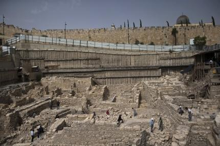 Greek fortress, key to ancient Jerusalem, uncovered, researchers say