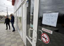 Объявление на двери магазина в Симферополе. 22 ноября 2015 года. Украина временно запретит грузовое сообщение с Крымом, заблокированное общественностью уже два месяца, пока власти не согласуют стратегию торговой войны с Москвой за полуостров, аннексированный Россией в 2014 году и обесточенный на минувших выходных в результате подрыва украинских линий электропередачи. REUTERS/Pavel Rebrov