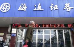 A man walks past an entrance to an exchange office of China Haitong Securities, in Changzhou, Jiangsu province, China, October 26, 2013.  REUTERS/Stringer