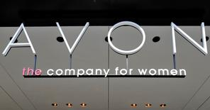 The Avon Products headquarters is seen in midtown Manhattan area of New York, in this June 21, 2013 file photo. REUTERS/Brendan McDermid