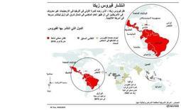 رسم توضيحي عن انتشار فيروس زيكا - رويترز.