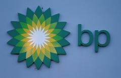 File photograph shows a sign is outside BP's North Sea Headquarters in Aberdeen, Scotland January 15, 2015. REUTERS/Russell Cheyne/Files