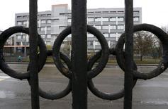 Portão de local que abriga laboratório credenciado pela Wada em Moscou. 11/11/2015.  REUTERS/Sergei Karpukhin