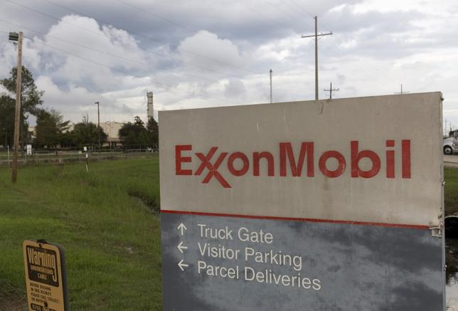 A sign is seen at the entrance of the Exxonmobil Port Allen Lubricants Plant in Port Allen, Louisiana, November 6, 2015. REUTERS/Lee Celano