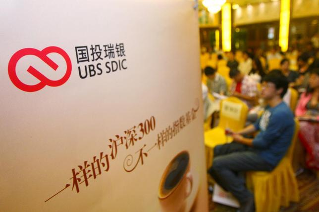 3月28日、中国の投資信託業界が国内のコモディティ先物への投資に力を入れ始めた。写真は、UBS─SDICファンド・マネジメントのロゴ。北京で2009年9月撮影(2016年 ロイター)