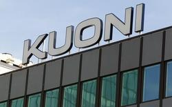 The company's logo is seen at the headquarters of Swiss travel group Kuoni in Zurich March 17, 2015.      REUTERS/Arnd Wiegmann
