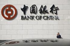 Головной офис Bank of China в Пекине.  Банк Италии проводит проверку в итальянских офисах Bank of China Ltd, государственного китайского банка, который уже обвинялся в способствовании незаконным денежным переводам из Италии в Китай, сообщил источник, знакомый с ситуацией. REUTERS/Damir Sagolj