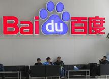 Логотип Baidu в штаб-квартире компании в Пекине. Квартальная прибыль Baidu Inc, владеющей крупнейшим поисковым сервисом в Китае, снизилась до минимального значения с 2012 года, а выручка росла самыми низкими темпами более, чем за семь лет. Тенденция постепенного снижения после периода стремительного роста продолжилась. REUTERS/Kim Kyung-Hoon