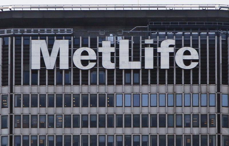 MetLife to pay $25 million for annuity sales violations: FINRA