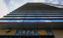 Центральный офис Казкоммерцбанка в Алма-Ате. 5 мая 2016 года. Крупнейший частный банк Казахстана Казкоммерцбанк хочет досрочно выкупить евробонды на $300-500 миллионов, сказал в среду глава совета директоров и основной акционер Казкомма Кенес Ракишев. REUTERS/Shamil Zhumatov