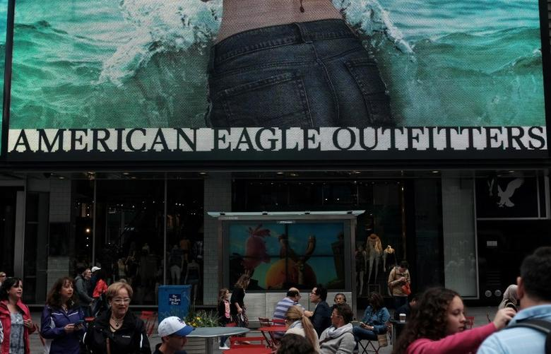 Search for a American Eagle Outfitters Near You