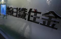 Logo da siderúrgica Nippon Steel & Sumitomo Metal visto em Tóquio.    09/11/2012         REUTERS/Yuriko Nakao