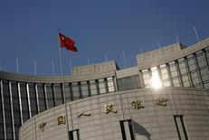 La sede del Banco de China en Pekín, ene  19, 2016. La economía de China sigue enfrentando una presión bajista relativamente fuerte, dijo el banco central en su reporte anual del 2015, indicando que espera mantener el crecimiento económico dentro de un rango razonable.   REUTERS/Kim Kyung-Hoon