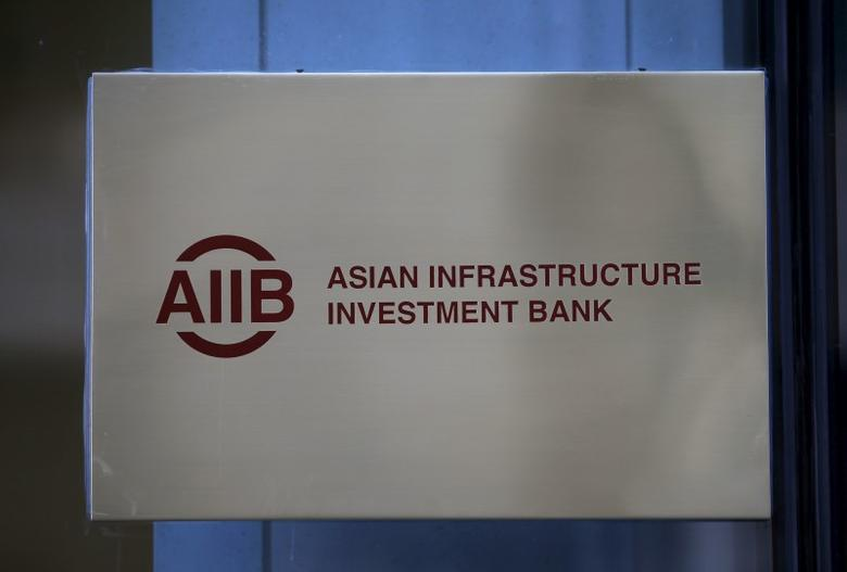The signboard of Asian Infrastructure Investment Bank (AIIB) is seen at its headquarter building in Beijing January 17, 2016.REUTERS/Kim Kyung-Hoon - RTX22PW6