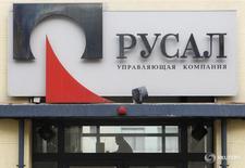 Офис компании Русал в Москве. Русал подписал соглашение о продаже 100 процентов простаивающего боксито-глинозёмного комплекса Alpert на Ямайке китайской промышленной группе Jiuquan Iron & Steel (JISCO) за $299 миллионов, сообщил российский алюминиевый гигант во вторник.  REUTERS/Denis Sinyakov