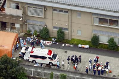 Japan's worst mass killing in decades JAPAN OUT