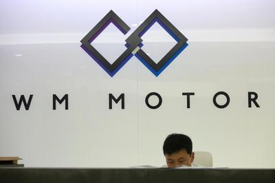Taking On Tesla China S Wm Motor Sees Mass Market Electric Cars