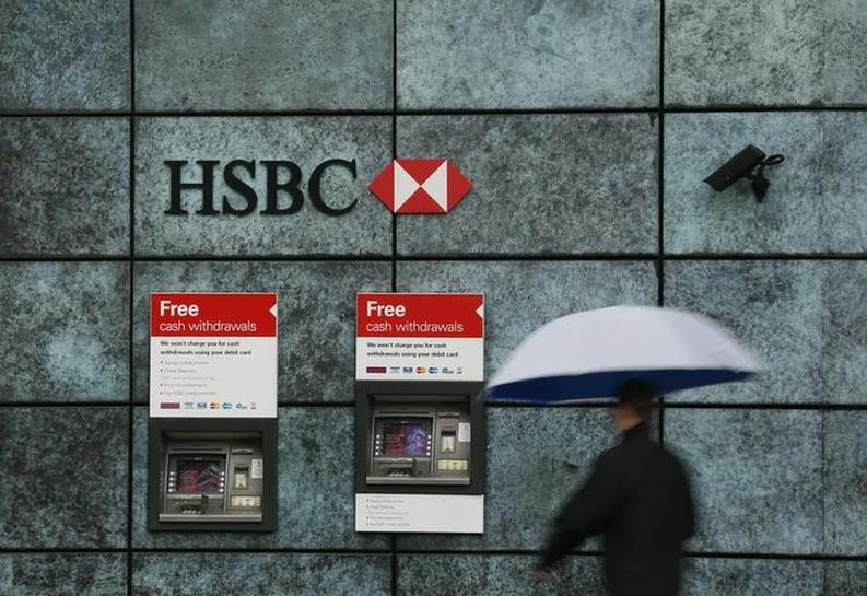 HSBC executive pleads not guilty in U.S. over forex scheme | Reuters