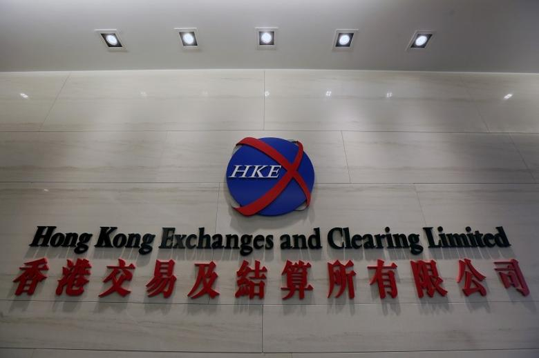 The company logo of Hong Kong Exchanges and Clearing Limited is displayed at its office in Hong Kong, China November 17, 2015.    REUTERS/Bobby Yip