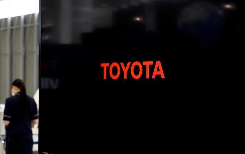 A logo of Toyota Motor Corp is seen at the company's showroom in Tokyo, Japan June 14, 2016.    REUTERS/Toru Hanai/File Photo