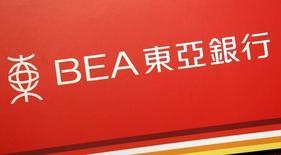 Bank of East Asia ha recibido cerca de cinco ofertas de interesados para su negocio de registro de valores Tricor Holdings, entre ellas las de Vistra Group y Permira, con las que podría captar 800 millones de dólares, dijeron personas familiarizadas con el asunto. En la imagen de archivo, el logo del grupo participado por Criteria Caixa durante una rueda de prensa en Hong Kong, el 15 de febrero de 2016. REUTERS/Bobby Yip