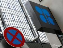 Логотип ОПЕК на штаб-квартире организации в Вене 30 мая 2016 года. Ирак усомнился в одном из методов, используемых ОПЕК для оценки уровня нефтедобычи членов клуба, что может помешать ему присоединиться к соглашению об ограничении объёмов добычи с ноября текущего года. REUTERS/Heinz-Peter Bader