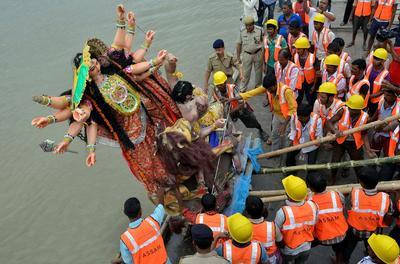Durga Puja festival ends