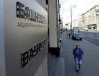Штаб-квартира Башнефти в Москве. Совет директоров Башнефти в четверг сменит главу компаниии правление, места которых займут топ-менеджеры получившей в ней контроль Роснефти, сказал Рейтер источник, знакомый с ситуацией.  REUTERS/Sergei Karpukhin/File Photo