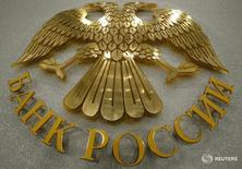 A coat of arms of the Russia's Central Bank is pictured in the bank's press room in Moscow, March 13, 2015. The Russian central bank cut its main lending rate on March 13, for the second time this year, putting concerns about the declining economy before worries about high inflation. REUTERS/Sergei Karpukhin (RUSSIA - Tags: BUSINESS LOGO) - RTR4T8DC