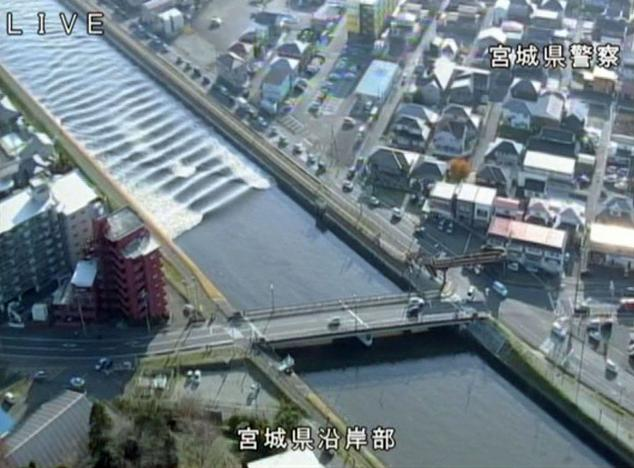 A tidal surge is seen in Sunaoshi River after tsunami advisories were issued following an earthquake in Tagajo, Miyagi prefecture, Japan November 22, 2016, in this video grab image released by Miyagi Prefectural Police via Kyodo. Mandatory credit Miyagi Prefectural Police/Kyodo/via REUTERS
