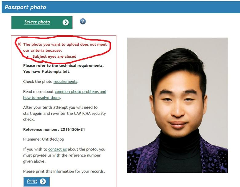 A screenshot of New Zealand man Richard Lee's passport photo rejection notice, supplied to Reuters December 7, 2016.   Richard Lee/Handout via REUTERS