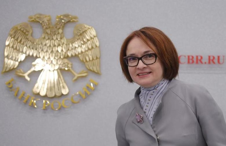 Russian central bank governor Elvira Nabiullina attends a news conference in Moscow, Russia, December 16, 2016. REUTERS/Maxim Shemetov