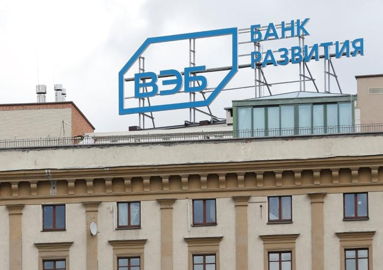 The logo of Russia's state development bank Vnesheconombank (VEB) is seen on top of a building in central Moscow, Russia, April 22, 2016. REUTERS/Maxim Zmeyev