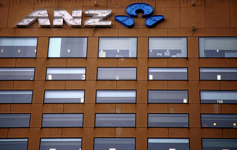 FILE PHOTO -  The logo of the Australia New Zealand Bank Group (ANZ) is displayed on their main office building in Melbourne, Australia, July 27, 2016.    REUTERS/David Gray