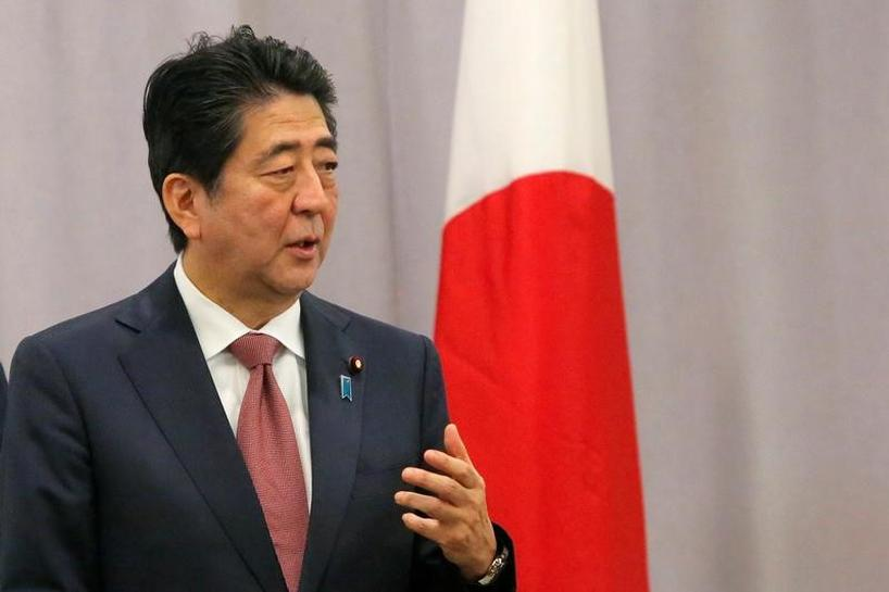 Just the facts; Japan seeks way out of Trump's bad books on trade