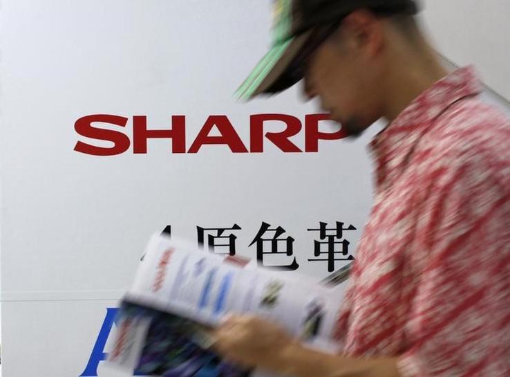 Taiwan's Hon Hai, Japan's Sharp considering LCD plant in U.S. - Nikkei