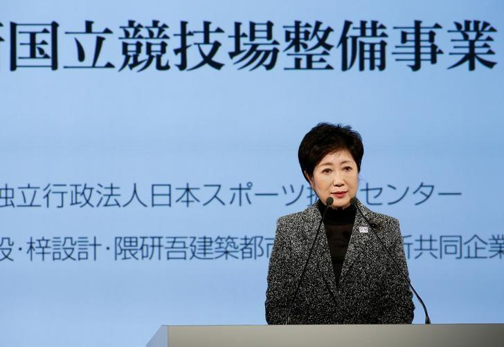 Tokyo Governor Yuriko Koike makes a speech at the groundbreaking ceremony of the new Olympic Stadium for the 2020 Summer Olympic Games in Tokyo, Japan, December 11, 2016. REUTERS/Kim Kyung-Hoon